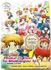Baka to Test Season 2 Vol 1-13 End JPN Anime DVD