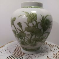 Vintage Seymour Mann Chinese Lotus Collection Vase White & Green.   Japan