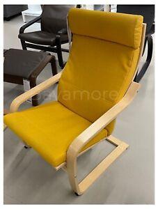 IKEA POÄNG Armchair frame, birch veneer 813.058.07 (FRAME ONLY)
