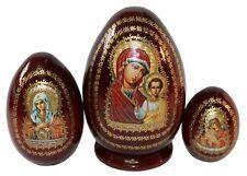 3 EGG SHAPED RUSSIAN NESTING MATRYOSHKA DOLLS/KAZANSKAYA VIRGIN MARY 13 cm