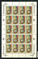 Stati Uniti 1976 Minifoglio 100% ** ONU APNU