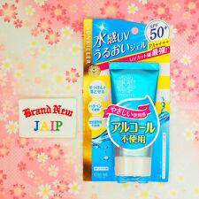 SUNKILLER☆ISEHAN Japan-SUNSCREEN UV Perfect Water Essence SPF50+ PA++++ 50g,JAIP