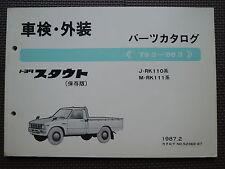 JDM TOYOTA STOUT TRUCK RK110 RK111 Original Genuine Parts List Catalog