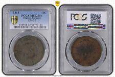 O1868 Rare 10 Centimes Anvers à l'N Frappe WOLSCHOT PCGS MS62 SPLENDIDE