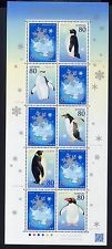 JAPAN 2011 Antarktis Antarctic Pinguine Penguins Tiere Animals Postfrisch MNH