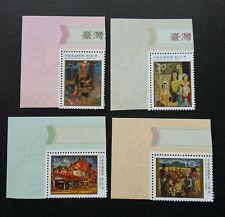 Taiwan Taiwanese Painting 2004 Art Costume Dance Street (stamp margin) MNH