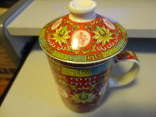 Three Piece Vintage Chinese Tea Cup with Porcelain strainer insert