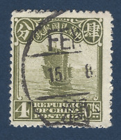 FENG.. CANCEL ON 4C CHINA STAMP REAPER JUNK SHIP
