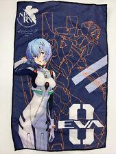 """Evangelion Eva Anime Towel 14"""" x 23"""""""