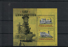 Grenada Grenadines 2014 MNH Early Locomotives 2v S/S Trains Railways Forney