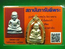 RUBLOR LP NGREN WAT BANGKRAN (Wat Dong MoonLek)BE2515 THAI AMULET&CARD #2