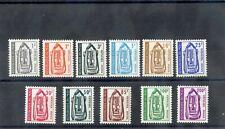 MALI Sc O1-11(MI D1-11)**F-VF NH 1961 OFFICIAL SET $25
