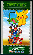 JAPAN 2005 Pokemon , Pikachu , Anime - 8 different postcards in booklet - mint
