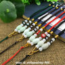 Adjustable Hand Woven Braided Beads Jade String Rope Cord For Pendant Necklace