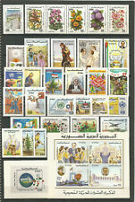 Syria, Complete Commemorative Year Sets 1990 According To SG. Cat., MNH..