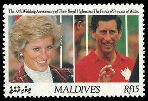 MALDIVE ISLANDS 1540 (SG1514) - Prince Charles and Lady Diana (pa18854)