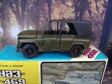 1/43 Tantal (Russia)  UAZ-469 russian military jeep