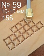 Leather stamp tool for leather craft DIY brass stamp #59