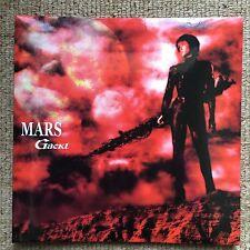 Gackt Mars CD Album In Collector's LP Cover - JRock & JPop