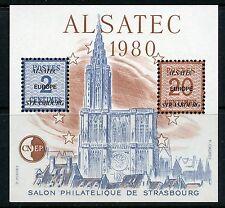TIMBRE FRANCE BLOC C.N.E.P. N° 1 ** ALSATEC 1980