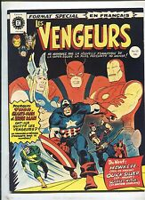THE AVENGERS #13 - IT HAS TO CHANGE! (8.0) 1973 FRENCH COMIC* WIDE FORMAT