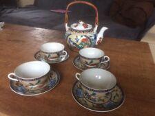 Service à thé  porcelaine du Japon 4 tasses et théière décor oiseau -  S109