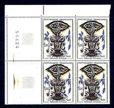 FRANCE - FRANCIA 1966 Lunes et toros; Tapisserie de Jean Lurçat (1892/1966) (C)