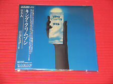2016 King Crimson USA  K2HD JAPAN MINI LP HQ CD