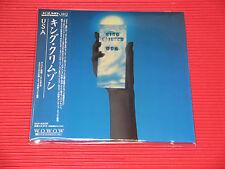 2016 King Crimson USA  K2HD JAPAN MINI LP HQ CD