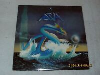 Self Titled By Asia (Vinyl 1982 Geffen) Original Record Album