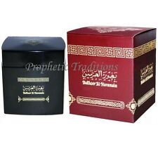 al Haramain Bukhoor agarwood frankincense bakhoor incense sealed an packed 120g