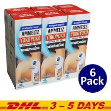 Ammeltz Yoko Analgesic Liquid Relief Muscular Pains Aches Shoulder, 6 x 82 ml