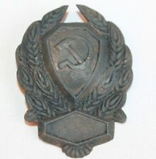Rare USSR Order Medal Police Sickle and hammer