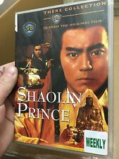 Shaolin Prince ex-rental region 4 DVD (1981 Shaw Brothers action movie) rare
