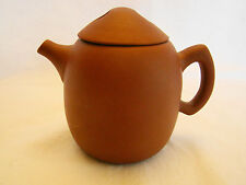 Chinese Yixing Teapot & Cover Single Serve 20th century
