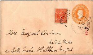 Costa Rica Postal History: LOT #3 1918 REG? Uprated PSE to NEW YORK $$$