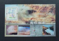 China Hong Kong 2002 Mainland Scenery no. 1 Hukou Waterfall S/S MNH