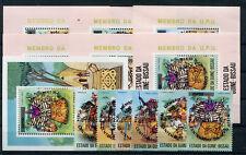 Guinea - Bissau 374/79 bA Block 11/17 bA postfrisch / UPU ................2/1982