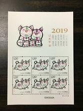 China 2019-1 Year of Pig Mini Sheet, MNH/OG/VF