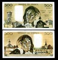 FRANCE 500 FRANCS 1984 P 156 AU-UNC