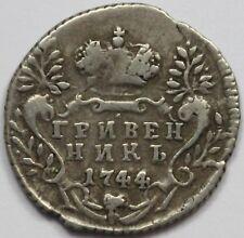 Russia 1744 Silver 10 Kopeks, about Very Fine/ Very Fine