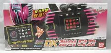 Bandai Kamen Masked Rider - Decade 'DX K TOUCH' Transformation