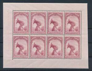 [G14913] Belgium Congo 1937 good sheet very fine MNH