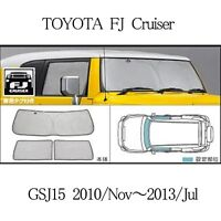 New TOYOTA GENUINE FJ CRUISER GSJ15 2010-2013 Sunshade Front and Side set