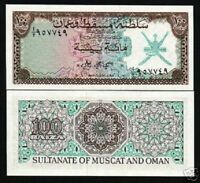 MUSCAT & OMAN 100 BAIZA P-1 1970 First Banknote M & O UNC GULF RARE CURRENCY GCC