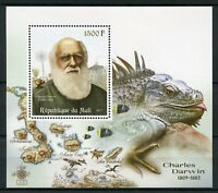 Mali 2017 MNH Charles Darwin 1v S/S Iguanas Lizards Reptiles Science Stamps