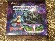 Cardfight! Vanguard CCG BT03 Demonic Lord Invasion Sealed English Booster Box *