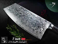 "Handmade Nickel Damascus Vegetable Cleaver 7"" All Purpose Cutlery Kitchenware"