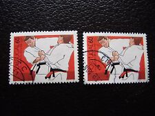 PORTUGAL - timbre yvert et tellier n° 1742 x2 obl (A28) stamp (T)