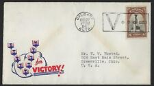 CANADA 1941 WWII VICTORY PATRIOTIC COVER